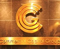 COMMERCIAL CAPITAL GROUP - Polished Brass Fabricated Letters in Philadelphia, PS