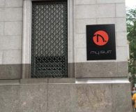 MY.SUIT – Orange & Gray Filled Etched Stainless Steel Sign in Philadelphia, PA